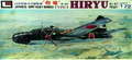Ki-67 Hiryu (Peggy) Japanese Army Heavy Bomber Type-4