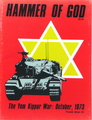 Hammer Of God - The Yom Kippur War: October, 1973